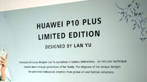 Huawei P10 Plus limited edition by Lan Yu