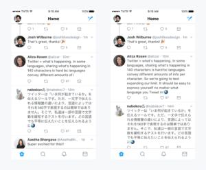 140 character tweets (left) vs 280 character tweets (right)